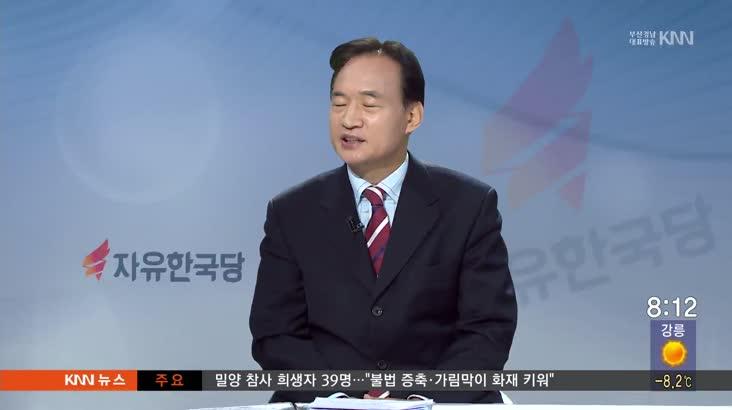 (인물포커스)정오규 / 자유한국당 부산 서*동구 당협위원장