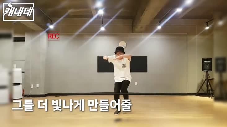 [캐내네]김영민의 떴다 소식방 방탄소년단 댄스