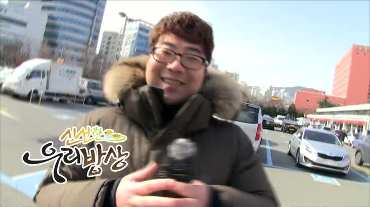 (02/01 방영) 신선한 우리밥상 – 호주산 냉장 소 찜갈비