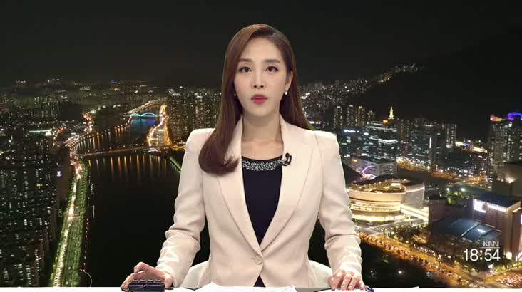 (01/31 방영) 뉴스와건강