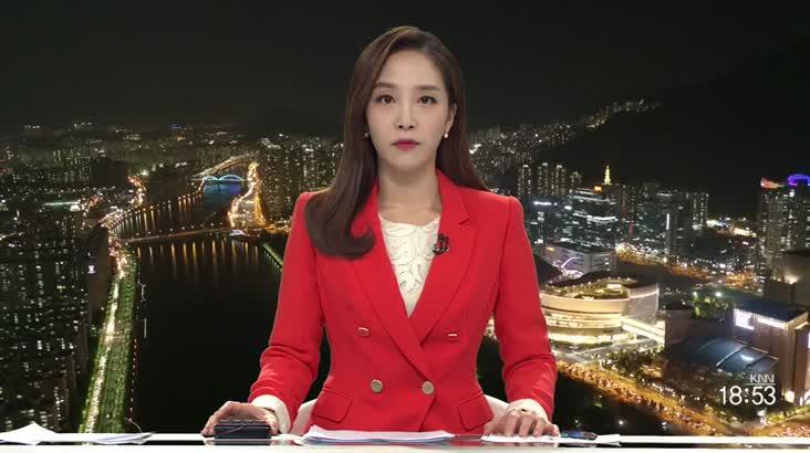 (02/01 방영) 뉴스와건강