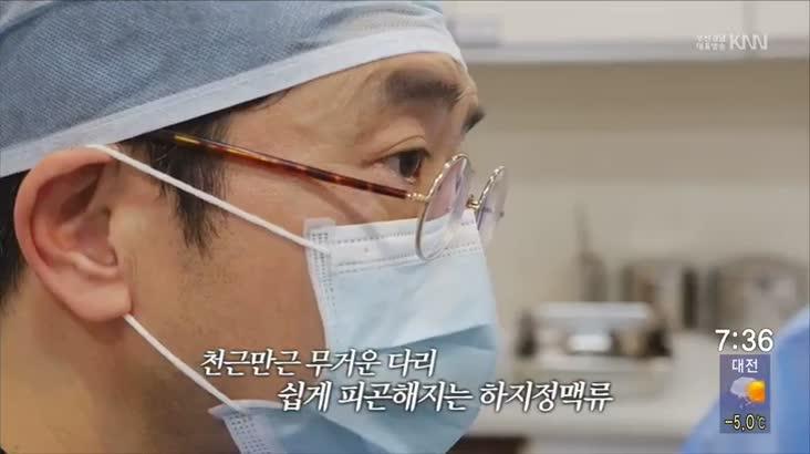 (02/03 방영) 메디컬 24시 닥터스