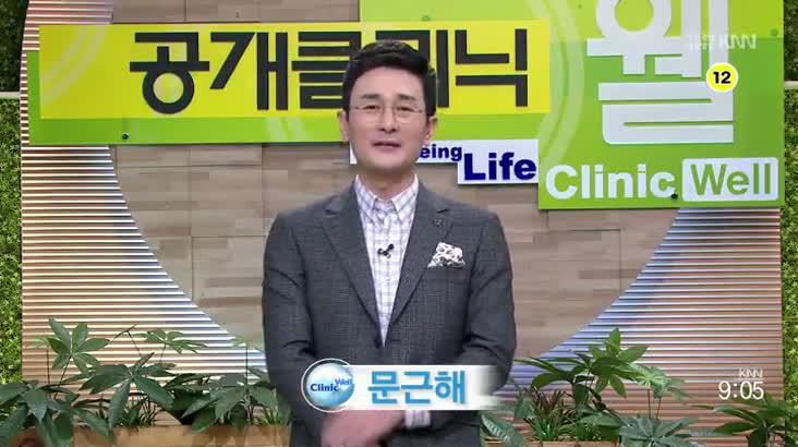 만성신부전(김중경/봉생병원 의무원장)