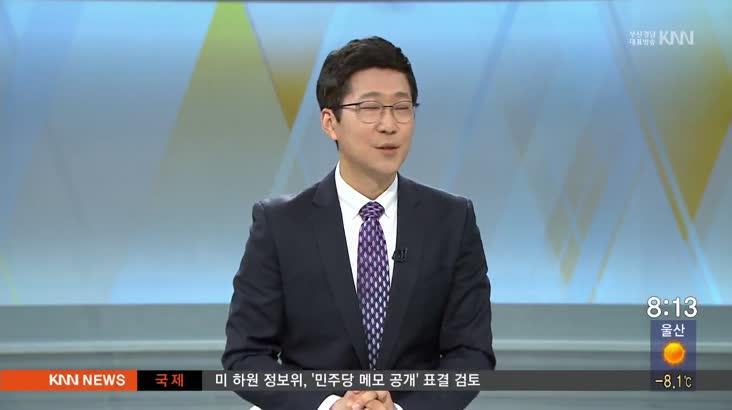 (인물포커스) 정정복 부산시축구협회 회장