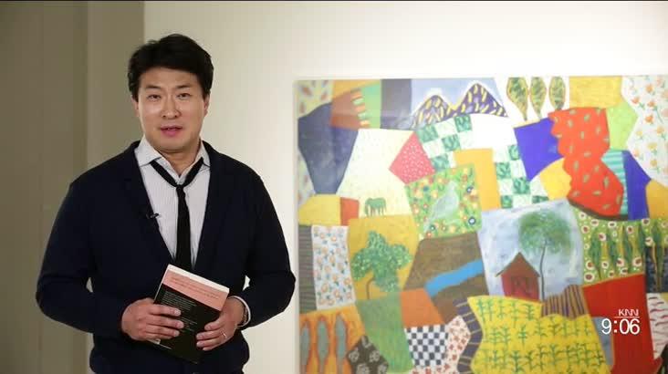 (02/04 방영) 예술 수업(조갑룡/부산영재교육진흥원장)
