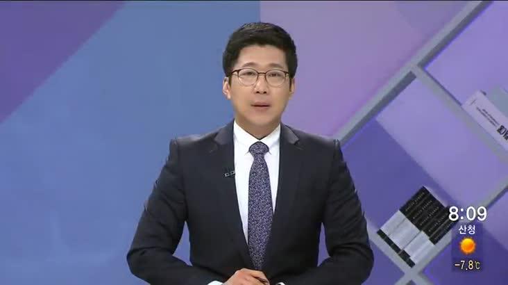 (02/04 방영) 파워토크 – 반복되는 대형참사, 우리 사회는 안전한가(김만규, 강윤동, 김상진)