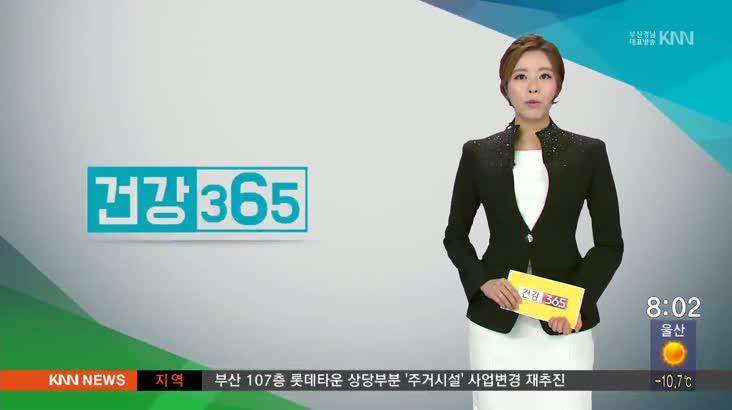 건강365-쥐젖검버섯