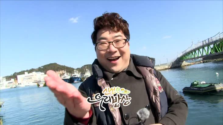 (02/07 방영) 신선한 우리밥상 – 제수용 생선 혼합세트