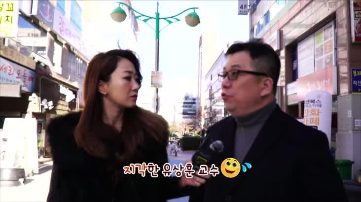 (02/07 방영) 해운대 스시에키 ☎051-702-5100