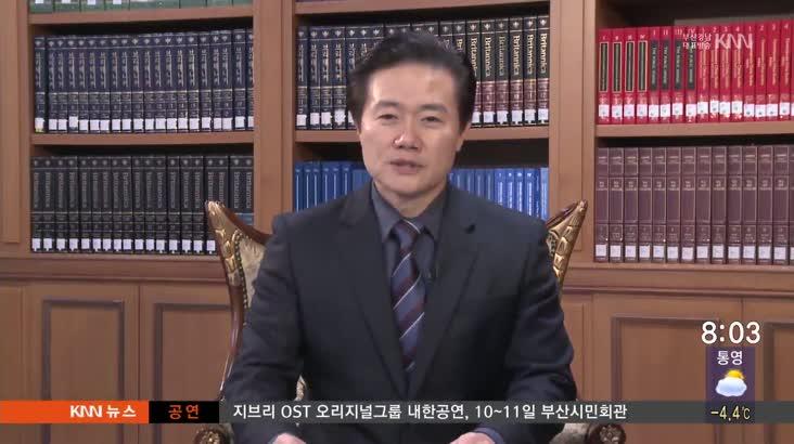 [인물포커스]최인호 민주당 부산시당위원장