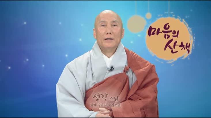 (12/23 방영) 마음의 산책