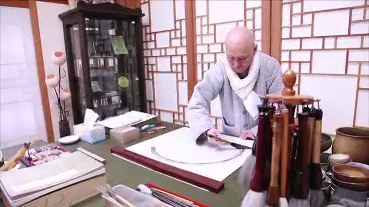 (01/26 방영) KNN 특집다큐멘터리 억겁의 미소, 선서화