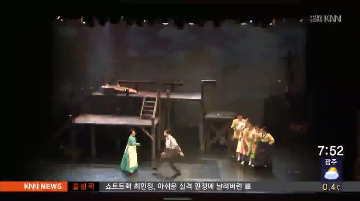 아트앤컬처- '개야개야, 온누리에 불 밝혀라'