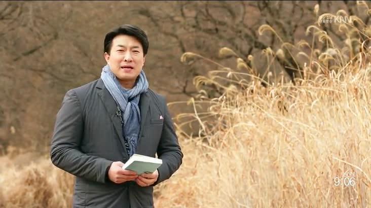 (02/18 방영) 우포의 편지(정봉채/사진가)