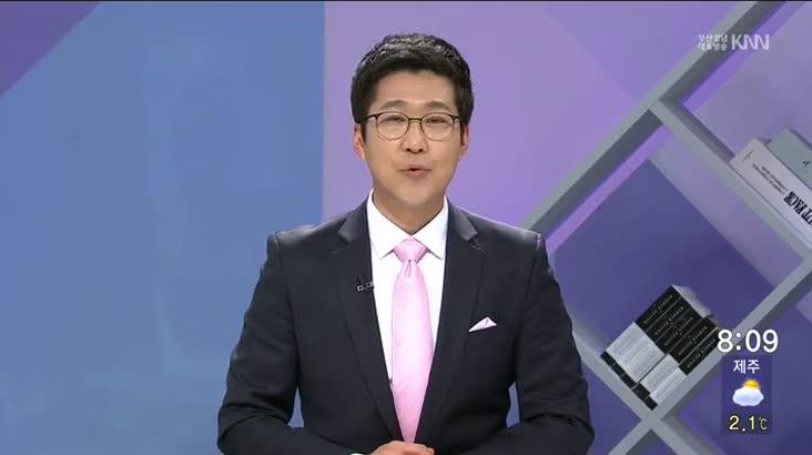 (02/18 방영) 파워토크 – 한철수(창원상공회의소 소장), 김동진(통영시장)