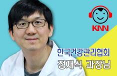 (11/30 방송) 오전 – 대상포진에 대해 (정재식/한국건강관리협회 종합검진센터 내과전문의 과장)