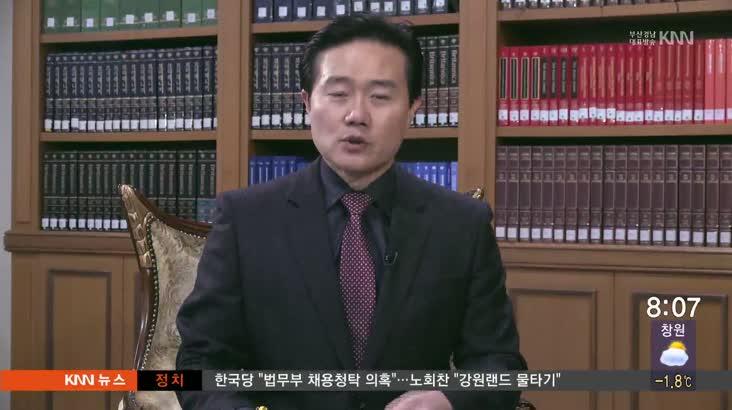 인물포커스 추혜선 정의당 의원