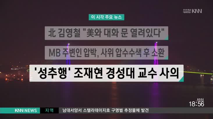 (02/26 방영) 뉴스와 건강