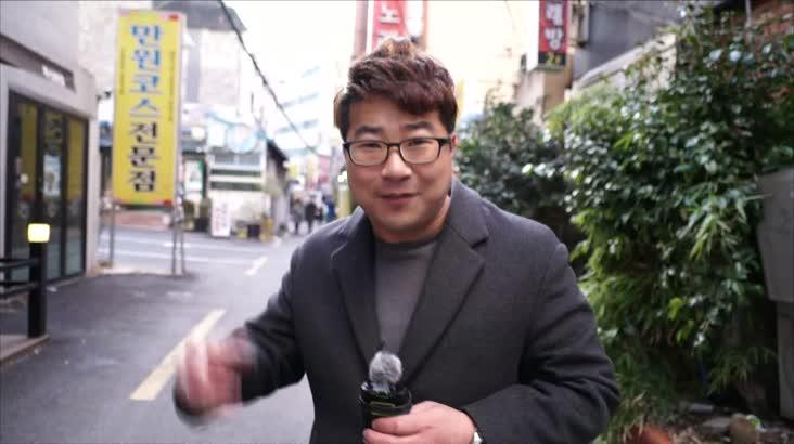 (02/28 방영) 연산동 청아대 ☎051-853-2228