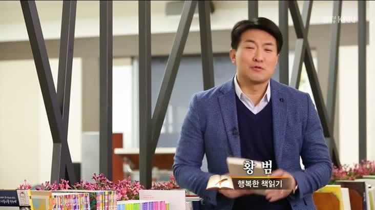 (03/04 방영) 단순한 것이 아름답다(박종훈/경남교육감)