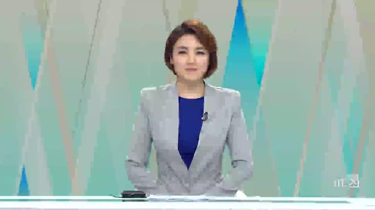 (03/05 방영) 뉴스와생활경제