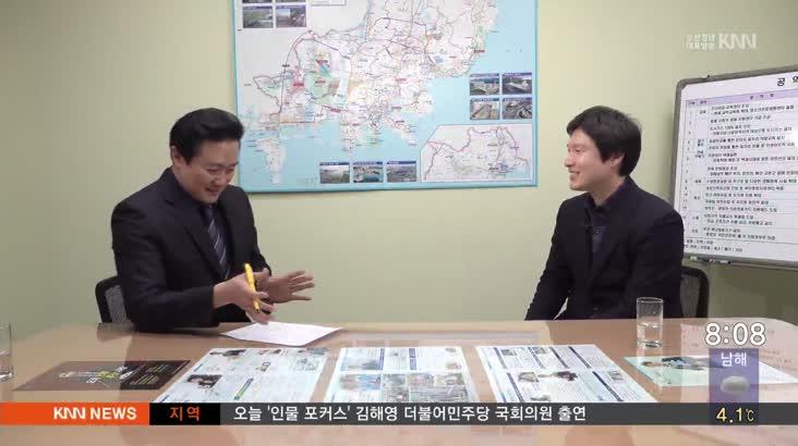 [인물포커스] 김해영 더불어민주당 지방선거기획단장