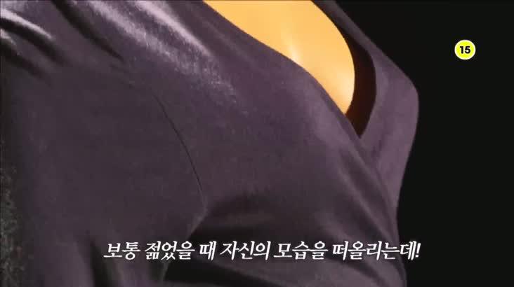 (03/04 방영) 메디컬 24시 닥터스