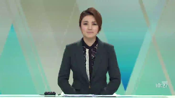(03/08 방영) 뉴스와생활경제