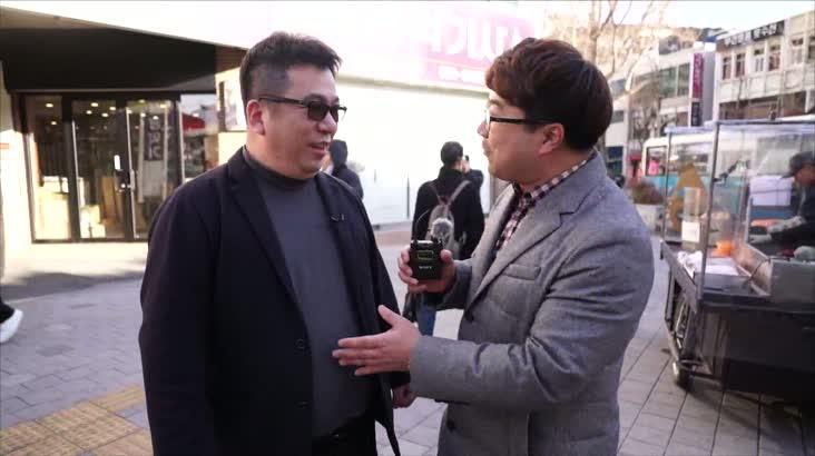 (03/07 방영) 전포동 정가네 샤부샤부 ☎051-808-1238