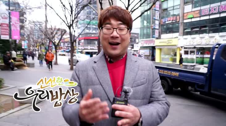 (03/08 방영) 신선한 우리밥상 – 제주산 참가자미