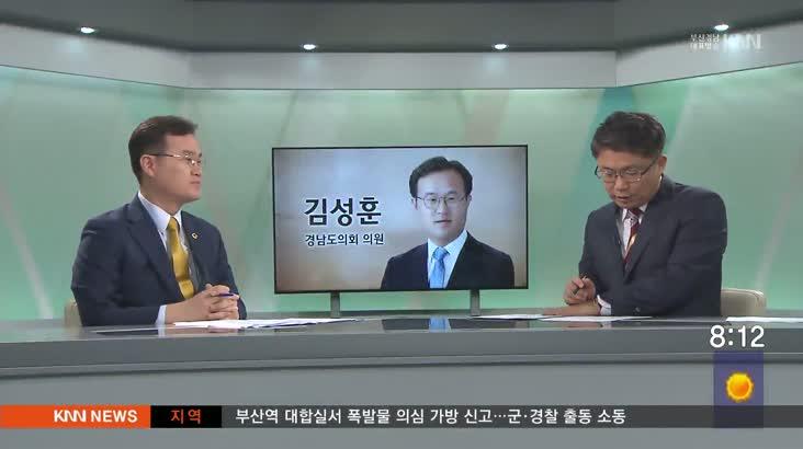 인물포커스 김성훈 경남도의원