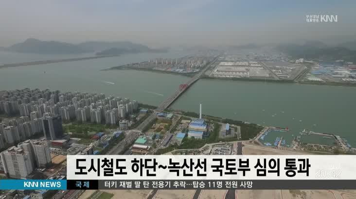 도시철도 하단~녹산선 2020년 착공