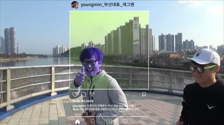 (03/12 방영) 김영민의 떴다 소식방