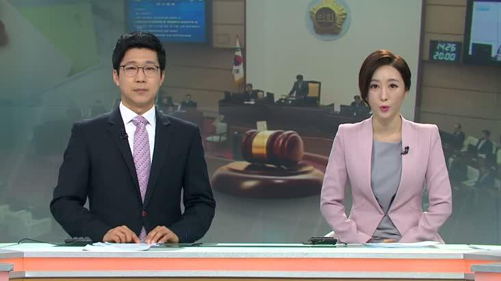 4인선거구 확대 무산...부산 경남 반발 잇따라