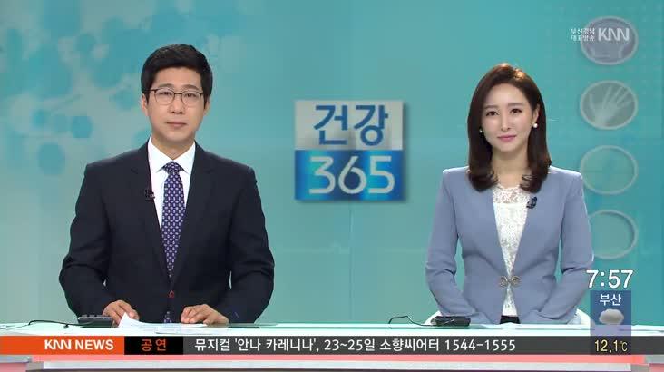 춘곤증과 수면장애(박경원 / 삼성메디이비인후과 원장)