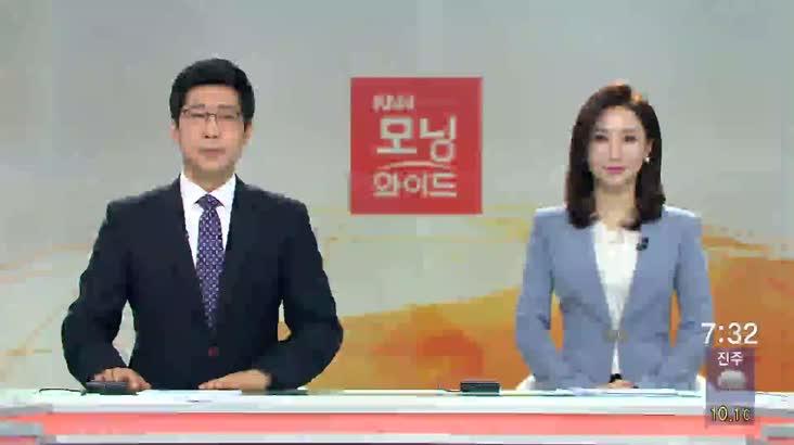 (03/19 방영) 모닝와이드