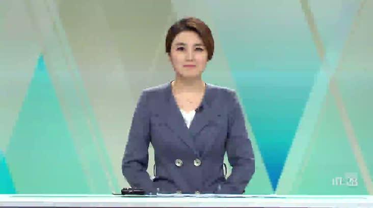 (03/19 방영) 뉴스와 생활경제