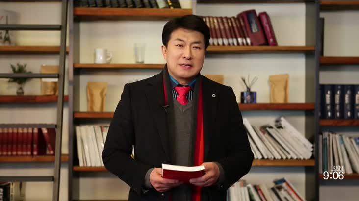 (03/18 방영) 진보 문주주의vs보수 민주주의(김범준/부산대 특임교수)