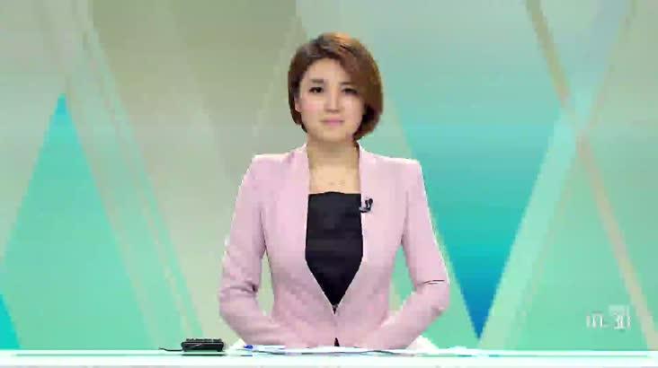 (03/20 방영) 뉴스와 생활경제