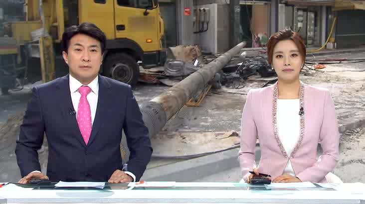 (03/20 방영) 뉴스아이