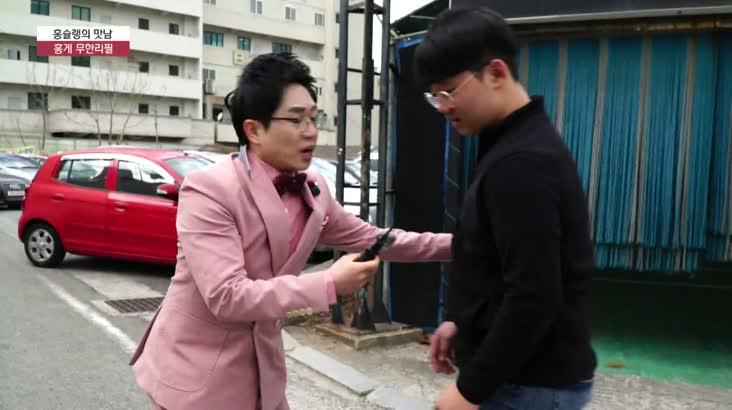 (03/19 방영) 덕계 영남수산 ☎055-362-8575