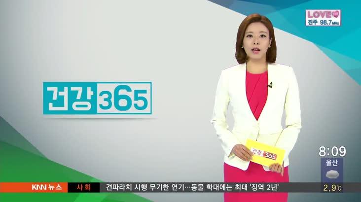 건강365-담석증
