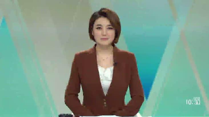 (03/23 방영) 뉴스와 생활경제