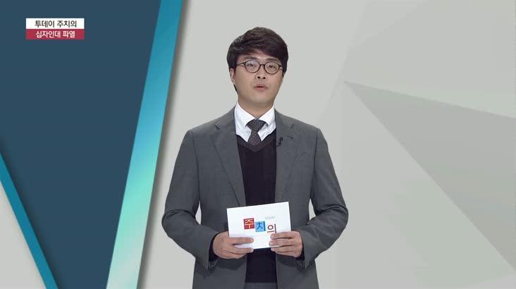 (03/22 방영) 십자인대 파열 (한마음창원병원 / 김성환 교수)