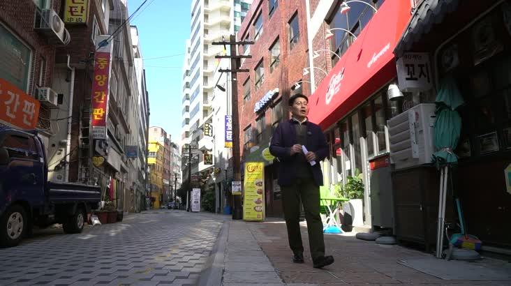 (03/22 방영) 도시의 승리
