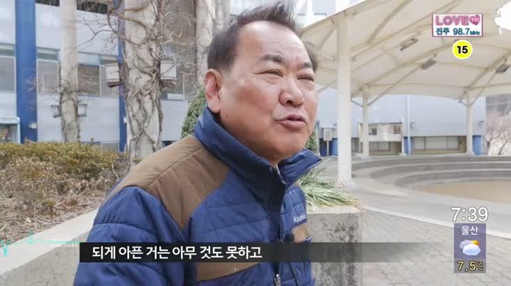 (03/24 방영) 메디컬 24시 닥터스
