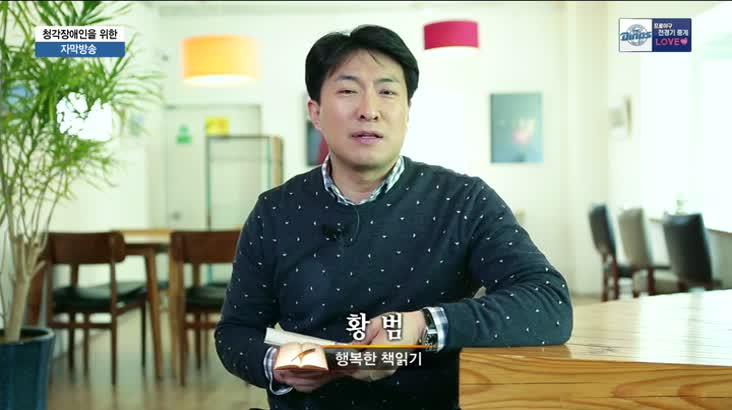 (03/25 방영) 포옹(나여경/소설가)