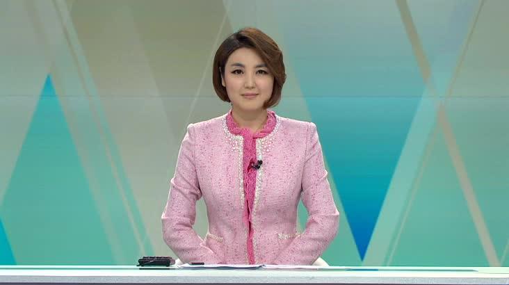 (03/27 방영) 뉴스와 생활경제