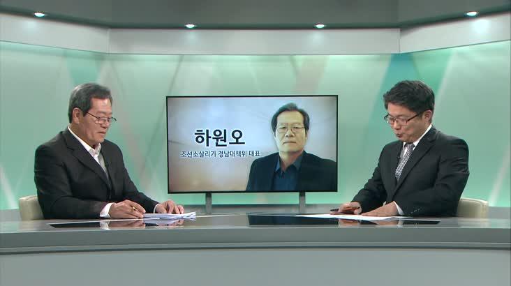 인물포커스 하원오 조선산업살리기 경남대책위 대표