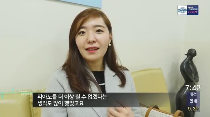(03/31 방영) 메디컬 24시 닥터스